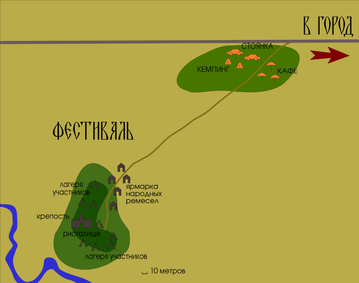 Схема фестиваля